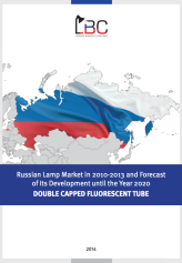 FL lamp market of the Russian Federation in 2010 — 2013