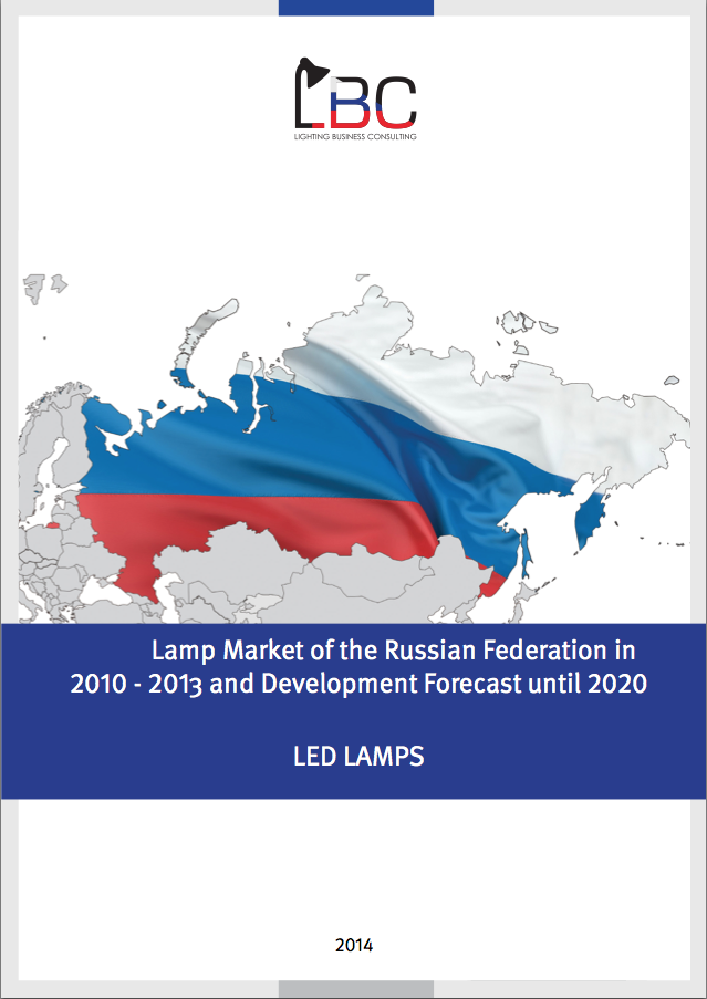 LED lamp market of the Russian Federation in 2010 — 2013