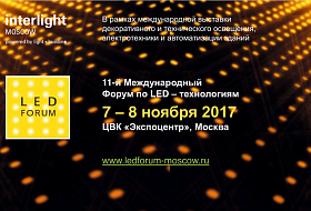LBC Presentation at the 11th International LED Forum-2017